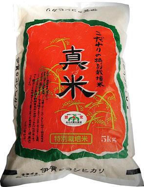 25年産 極太苗の伊賀コシヒカリ特別栽培米[真米] 10kg 白米