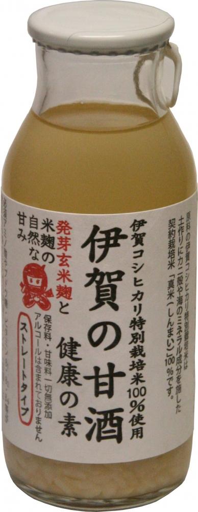 発芽玄米甘酒(健康の素)
