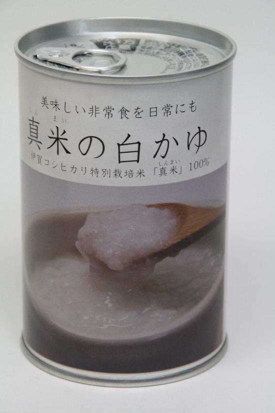 真米 白かゆ(缶詰)