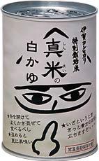 真米 白かゆ(缶詰) (忍者バージョン)